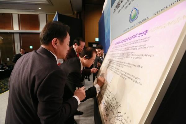 세계평화종교인연합 국제컨퍼런스 및 한국 결성대회서명하는 종교대표자들.JPG