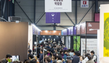 2017 서울국제불교박람회 전경.png
